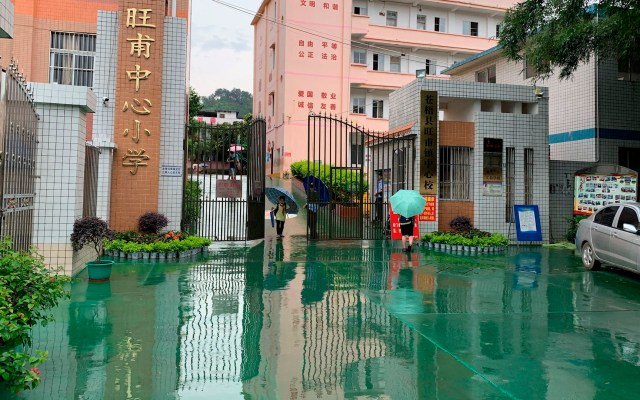 Ataque con cuchillo en escuela de China deja al menos 39 heridos - ataque kinder china