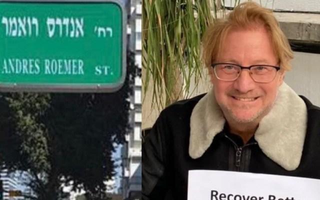 Retiran nombre de Andrés Roemer a calle en Ramat Gan, Israel - Andrés Roemer calle Israel