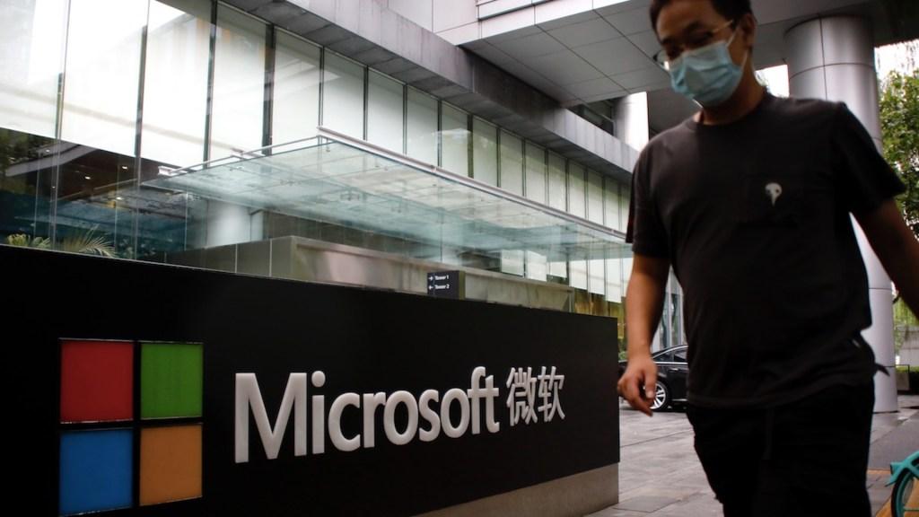EE.UU. y UE acusan a China de estar detrás del ciberataque a Microsoft - EE.UU. y UE acusan a China de estar detrás del ciberataque a Microsoft. Foto de EFE