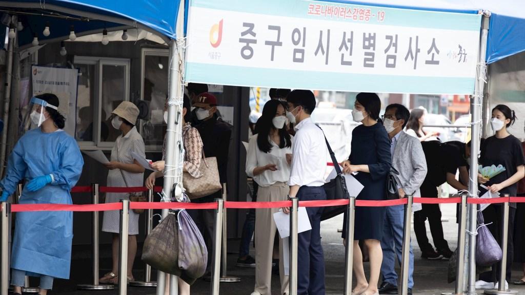 Corea del Sur registra nuevo récord de casos de COVID-19; activa estado de emergencia - Corea del Sur pandemia epidemia