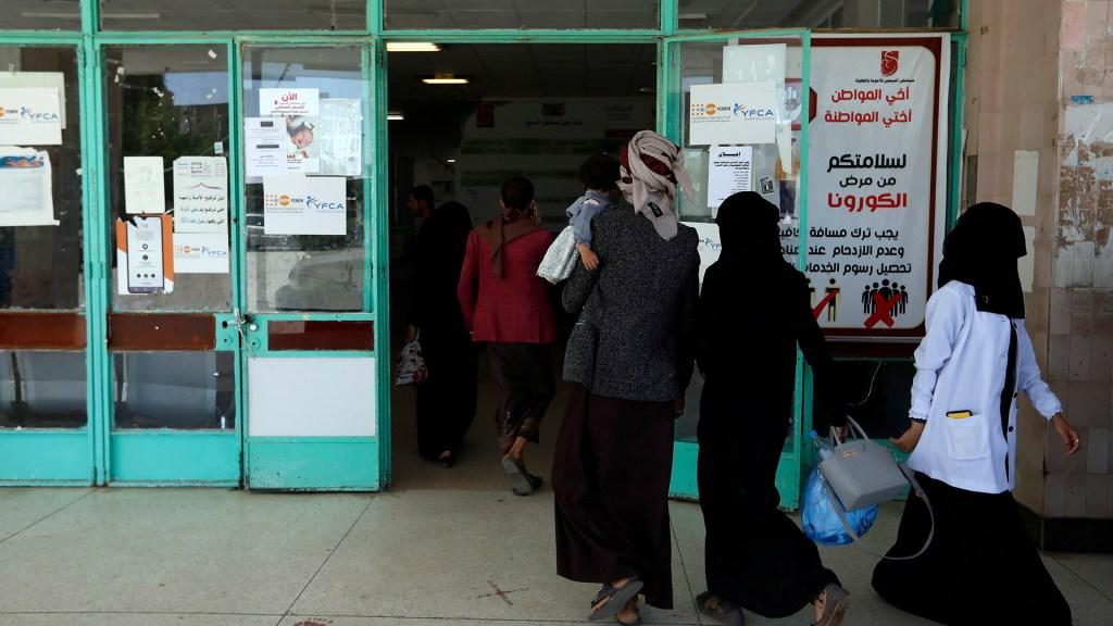 Ni la pandemia frena ataques a instalaciones sanitarias en zonas de conflicto - hospital en Yemen