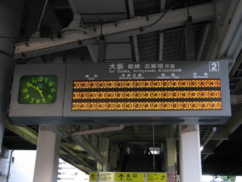 JR伊丹駅で