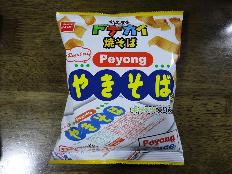ベビースタードデカイ焼そば(Peyong ソース焼きそば味)画像