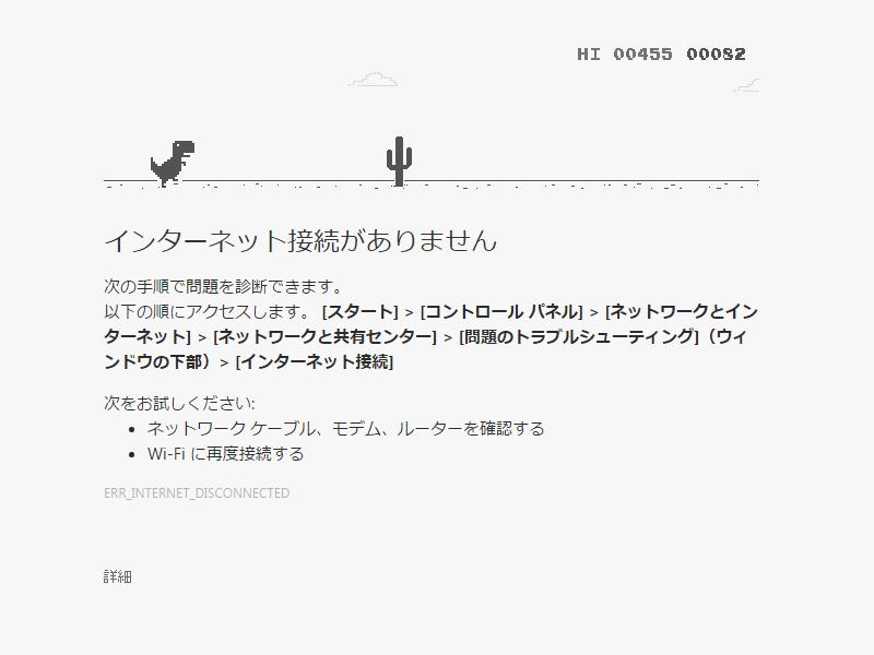 Google Chrome1画像