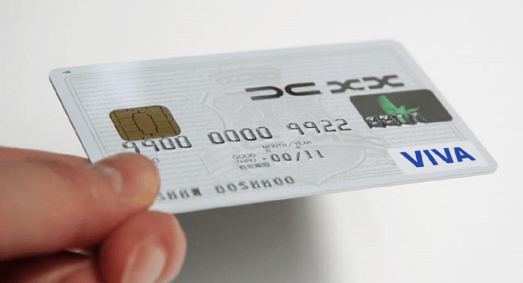 クレジットカードのブラックリストってあるの?アイキャッチ