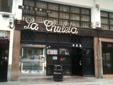 Fachada de La Chuleta (foto: Cuchillo)