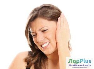 Hvad hvis øret gør ondt?