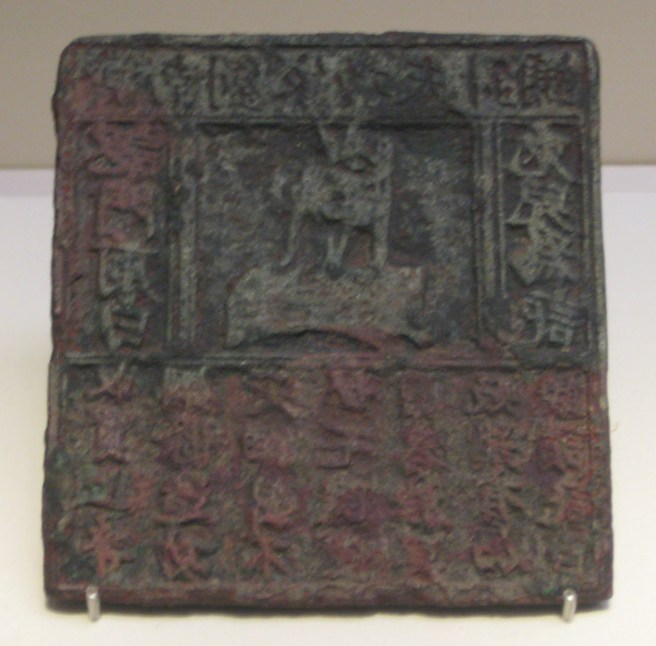 bronze printing plate for advertisement of needles, china