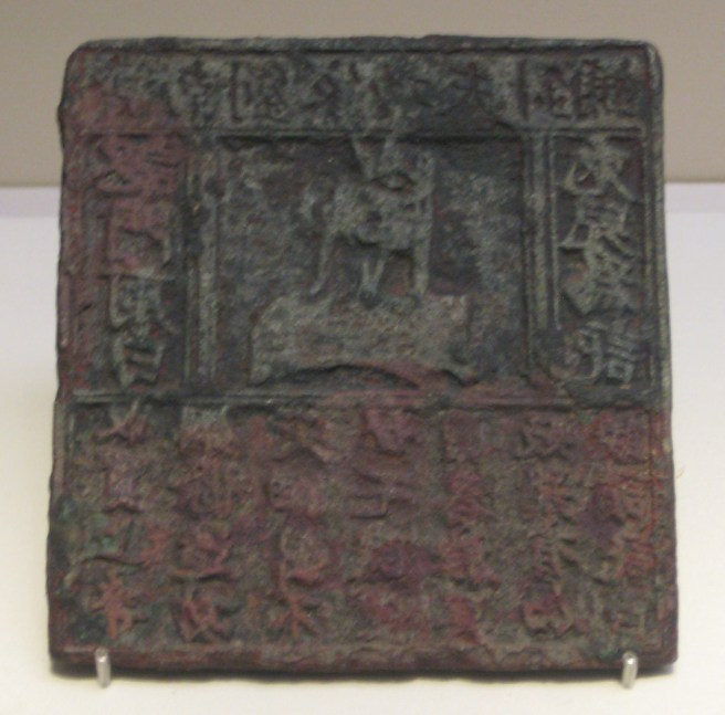 The earliest known advert; a bronze printing plate for advertisement of needles, China (source: wikipedia)