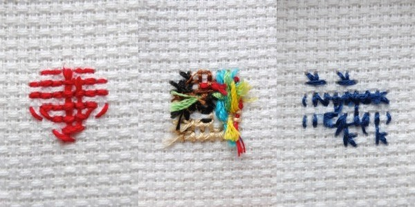 Cross Stitch Backs by My Poppet Makes (source: mypoppet.com.au)