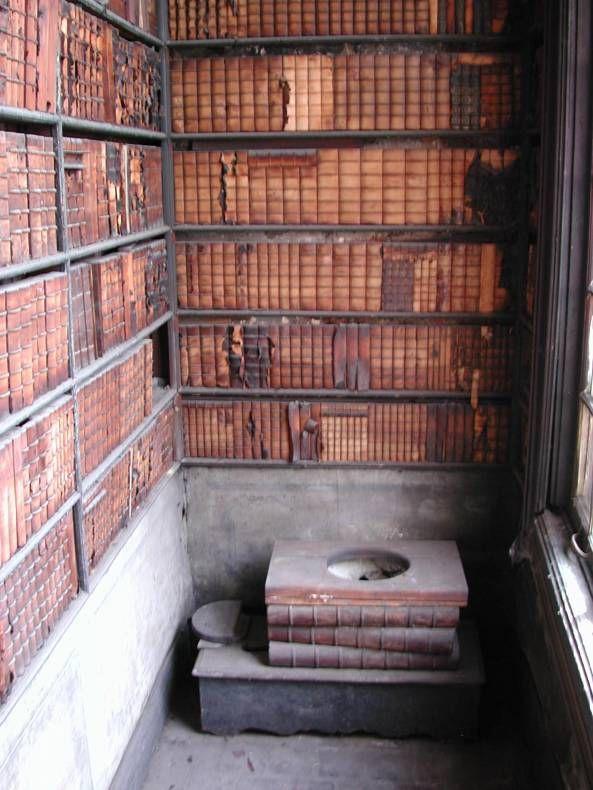 Boekentoilet Den Wolsack, Antwerpen