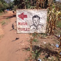 Male toilet in Gambia