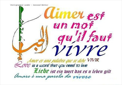 citation_1_cit_aimer