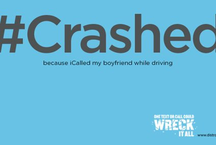 Don't Drive & Text!