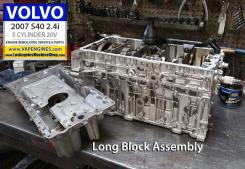 Long block Volvo S40 2.4i engine