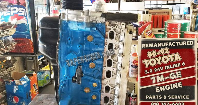 Remanufactured Toyota 7M-GE 3.0 24V Inline-6 Engine