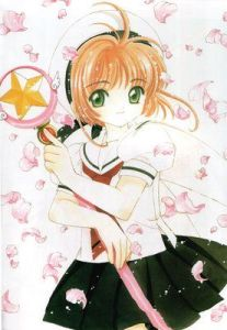 CardCaptor Sakura: School Uniform