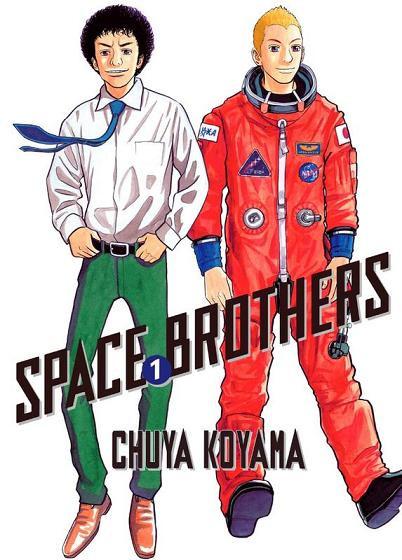 Space Brothers Chuya Koyama