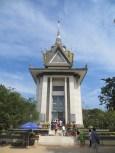 Monumento por la memoria de las personas asesinadas durante el genocidio