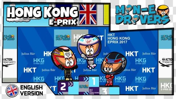 HongKongENG