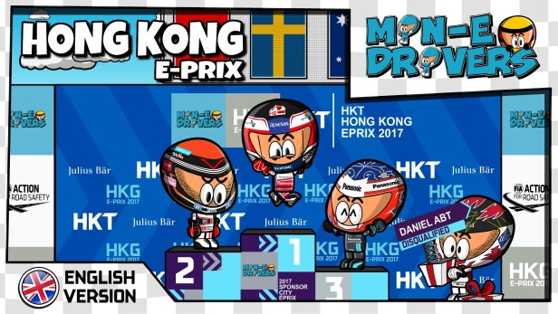 HongKongENG2