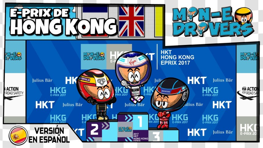 HongKongESP