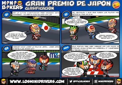 JapanESP