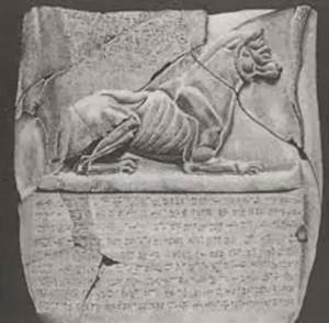 Gula esposa del Dios Ninurta, hijo primogénito del Dios Supremo de los cielos  En. Lil.