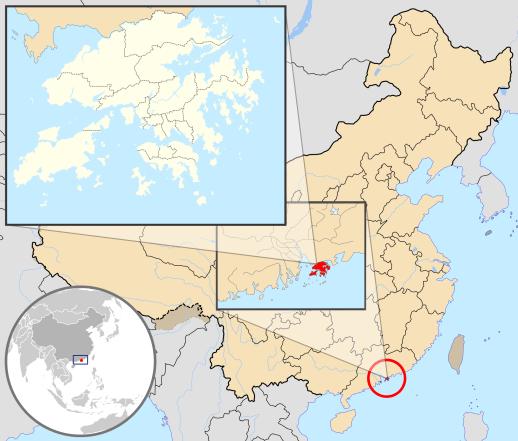 2000px-china_hong_kong_4_levels_localisation-svg