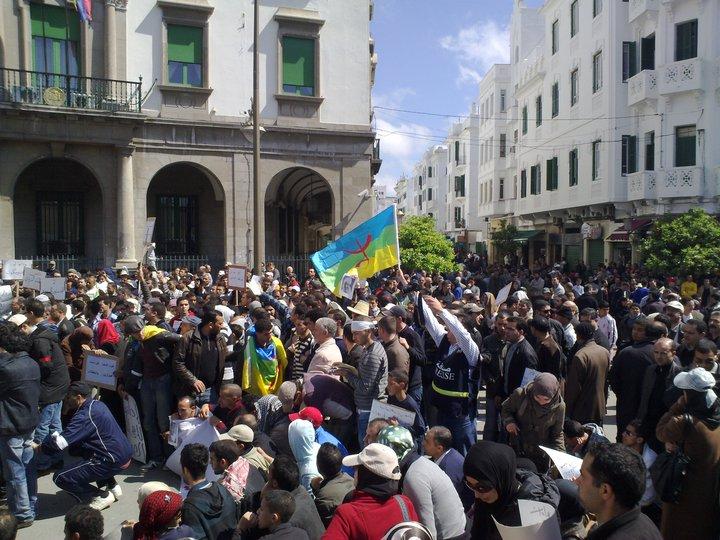 Una manifestazione del movimento 20 febbraio in Marocco