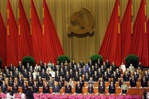 Verso il XIX Congresso del Partito comunista cinese: struttura e aspettative