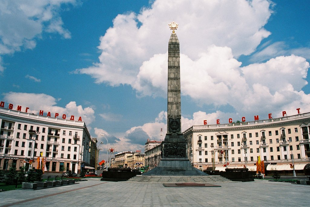 Minsk_0.jpg