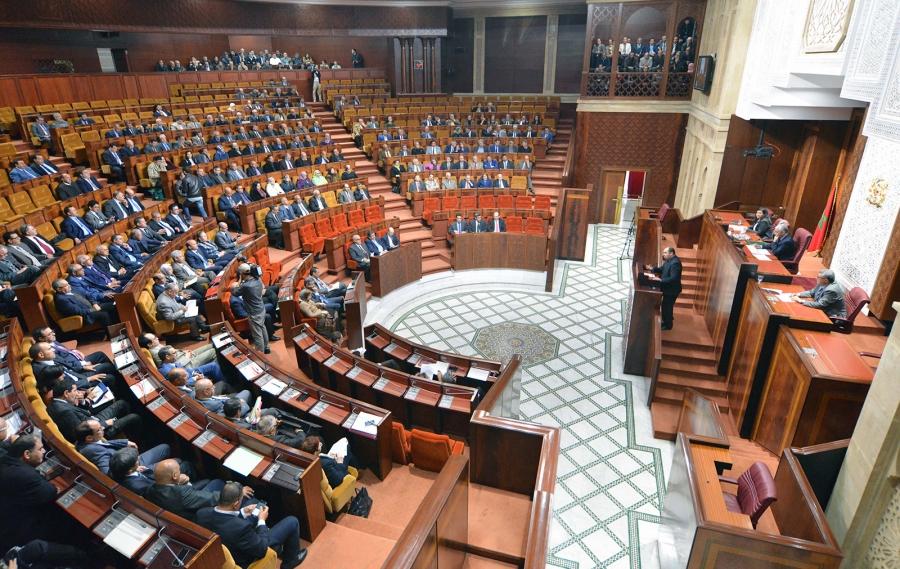 parlement-AIC-PRESS-5--900x569
