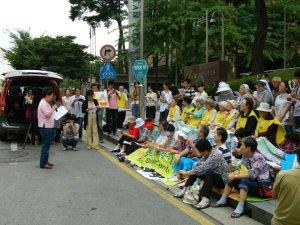 L'altra metà del cielo: le comfort women in Corea