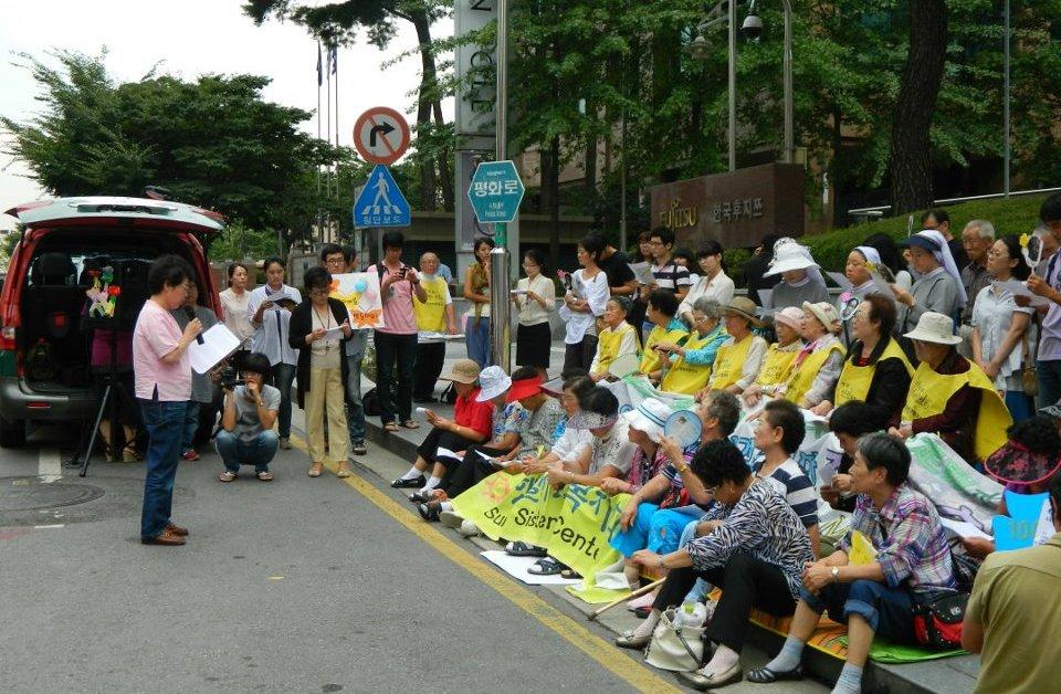 Comfort Women Corea