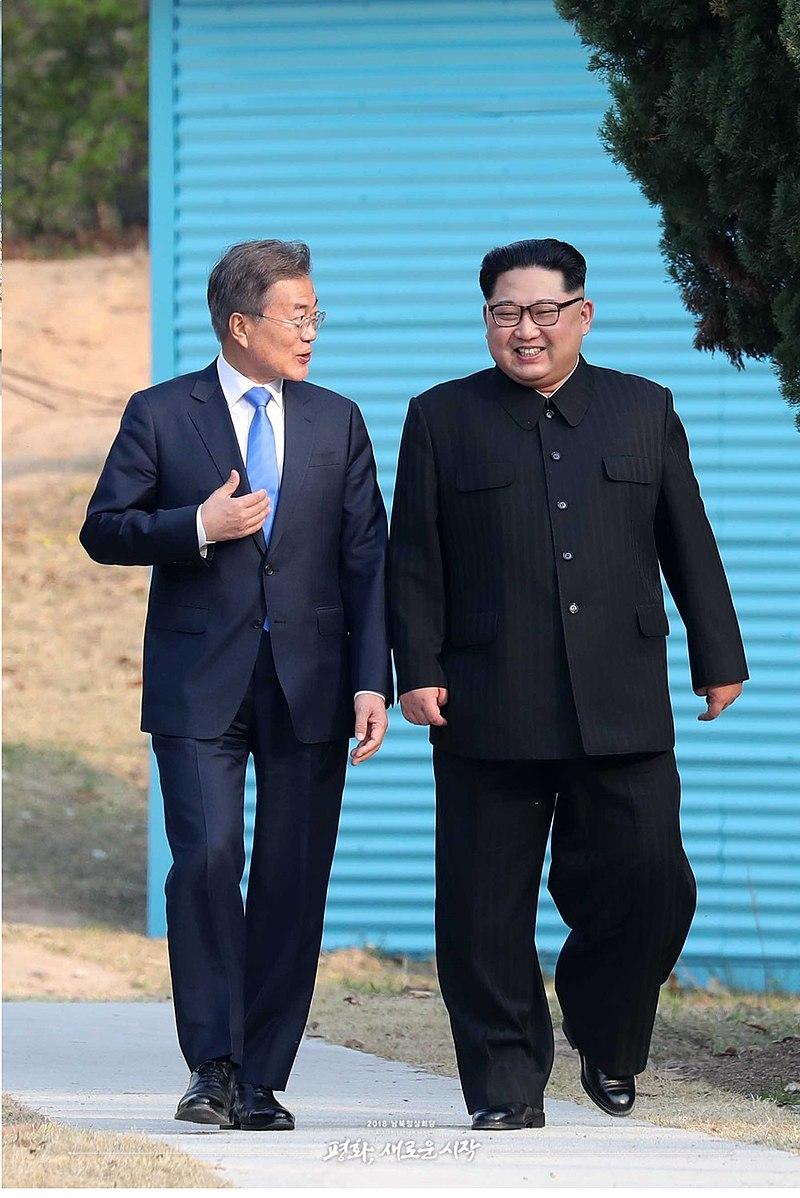 InterKorean_Summit_1st_v5.jpg