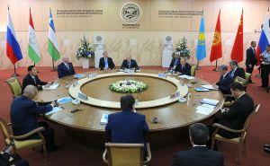 La SCO e l'Asia Centrale
