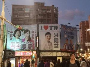 Elezioni Taiwan 2020: Il sistema elettorale