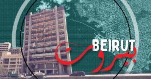 """Una gloria di ceneri"": ricostruire Beirut tra guerre ed esplosione"
