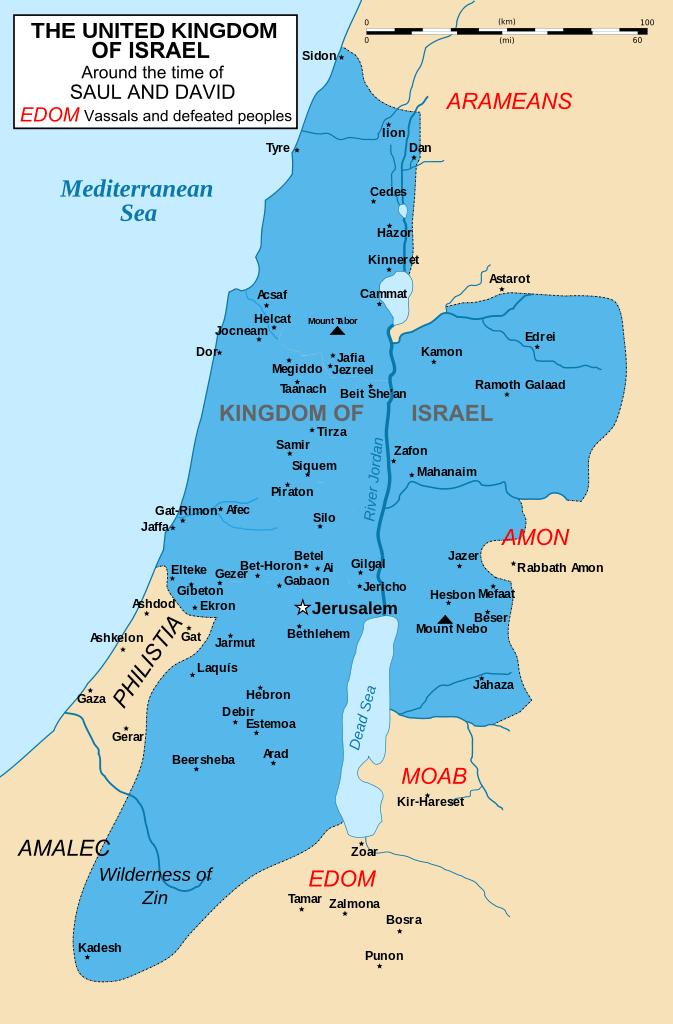 Carta dell'antico Regno di Israele, nell'undicesimo secolo a.C.