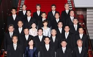 Kishida_Cabinet