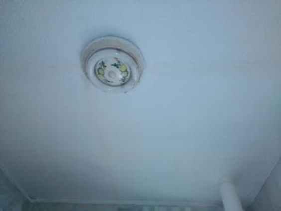 Pintar techo de cocina