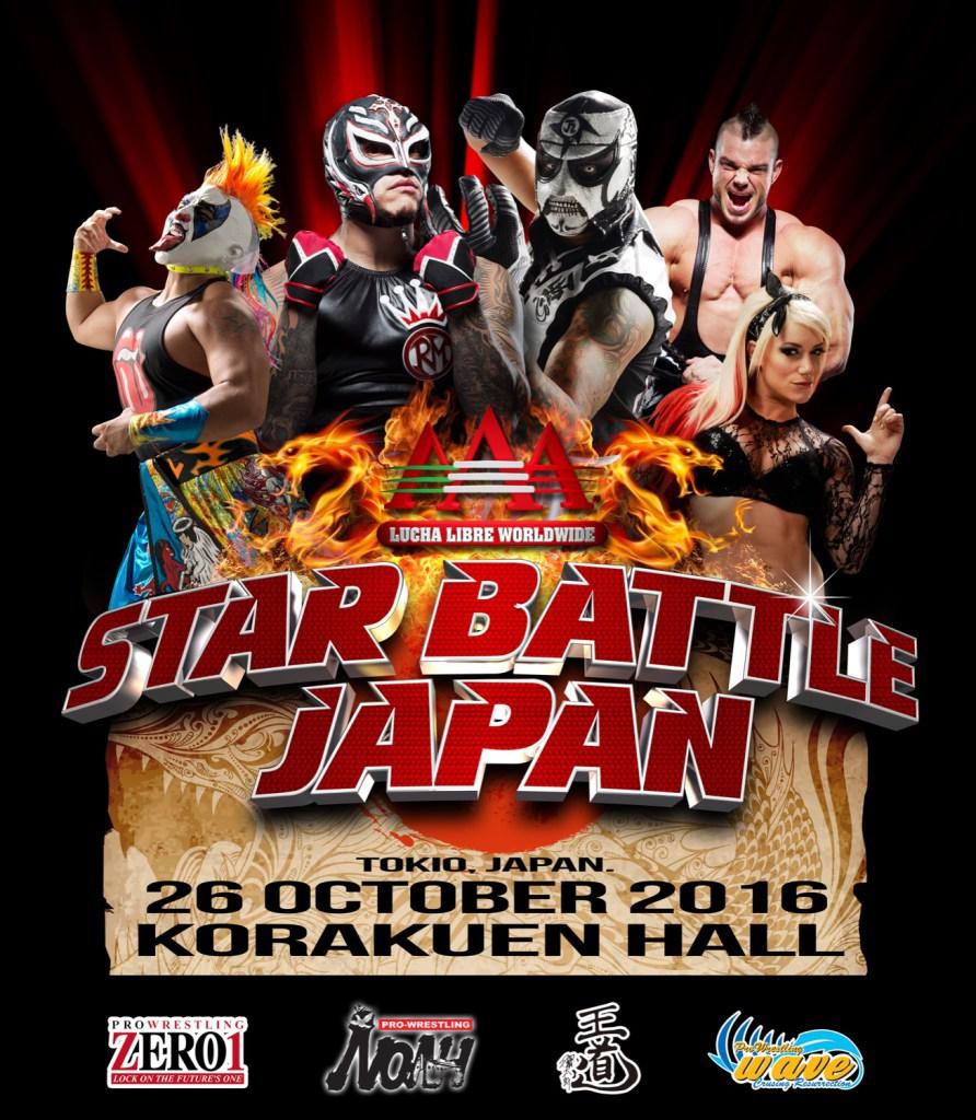 Star Battle Japan AAA
