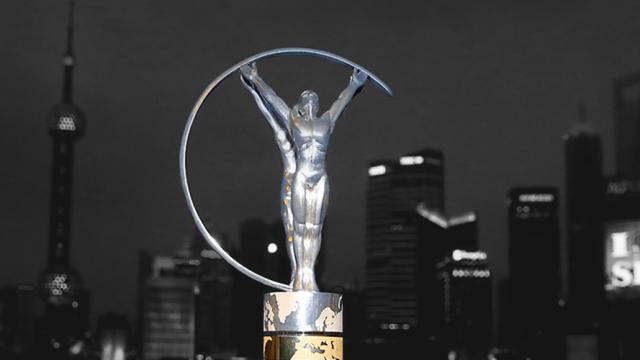 Premios Laureus 2017
