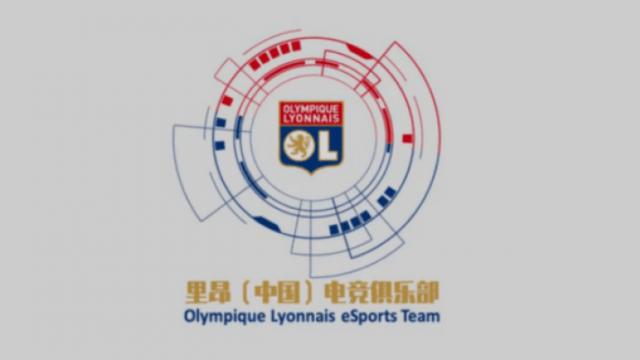 Olympique Lyon China eSports