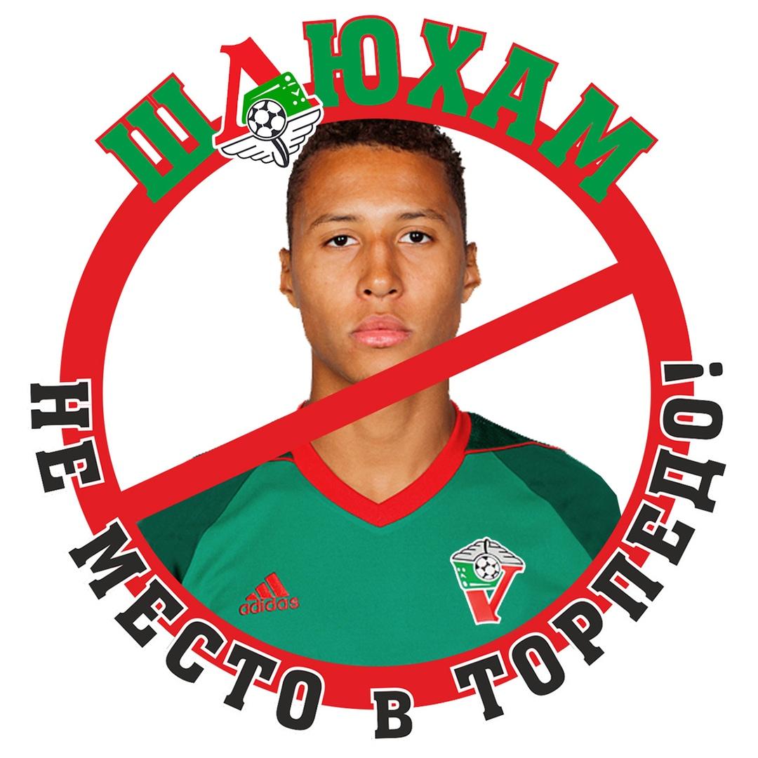 Racismo Futbol, Rusia, Erving Botaka-Yoboma, Torpedo