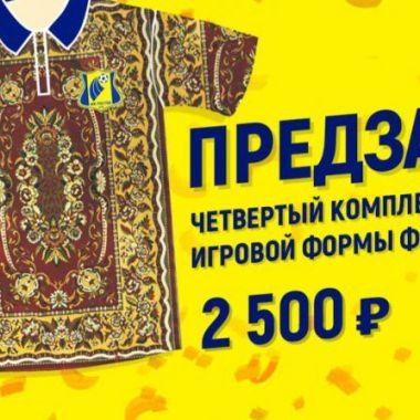 Equipo ruso jugará con camiseta inspirada en una alfombra