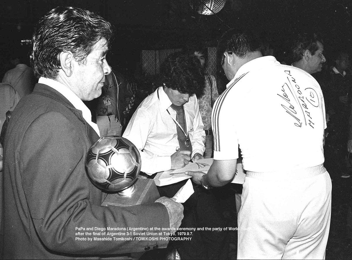 Diego Maradona Premios 1979 Pleyers