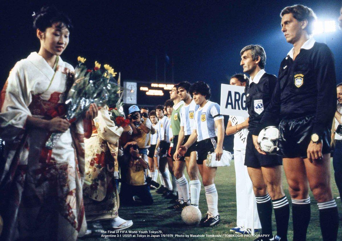 Maradona Final Los Pleyers