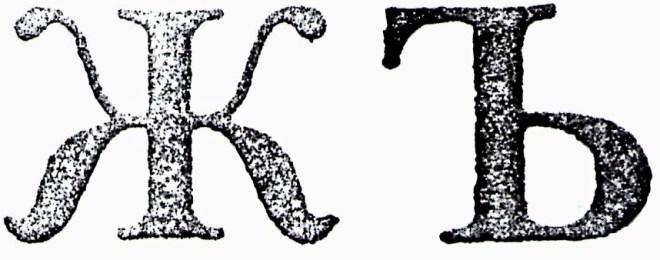 Glagólico